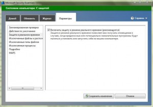 besplatnyj-antivirus-microsoft-security