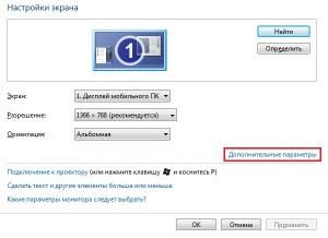 mercaet-ryabit-ekran-monitora-pk-noutbuka-razresheniye-ekrana-nastroyki-ekrana