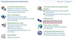 mercaet-ryabit-ekran-monitora-pk-noutbuka-razresheniye-ekrana-oformleniye