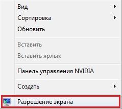 mercaet-ryabit-ekran-monitora-pk-noutbuka-razresheniye-ekrana
