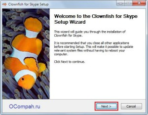 clownfish-for-skype-ustanovka