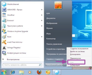 nedostupen-spyashhij-rezhim-windows-7-8