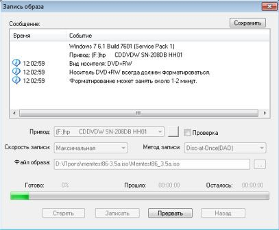 process-zapisi-memtest86-na-disk-flash-usb