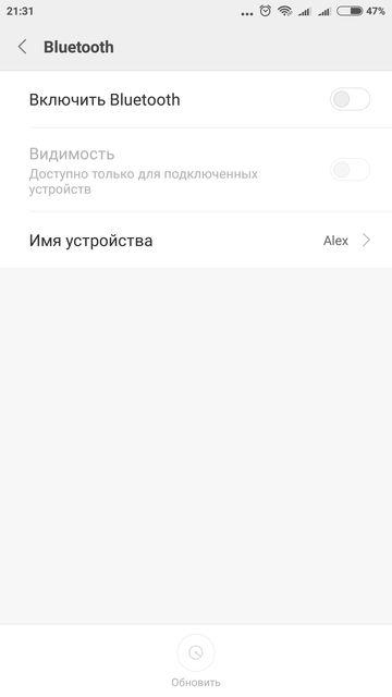 Как подключить и использовать Андроид как модем