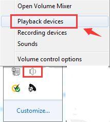 Микрофон не работает на компьютере Виндовс 7